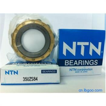 NTN 35UZS84 Cylindrical roller bearing
